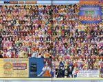 00s 6+girls 90s [terios]_elysion a_profile absolutely_everyone ai_(lost_child) aibara_natsumi aihara_takuya aihara_ten airi_(quilt) akibakei_kanojo akihime_sumomo akiho_momiji al_azif aliceteru_resuderu alto alto_(game) amanatsu analiese ane_to_boin anejiru annotation_request aoi_ren aozora_no_mieru_oka aozora_tiduru arcana asakura_otome ashita_no_yukinojou atelier_kaguya av_king ayase_mao baldr_force beat_angel_escalayer bettou_izumi-shizuka_scarlett binary_pot bishop_(company) blonde_hair boy_meets_girl braid cafe_aqua canvas_2 chain_the_lost_footprints charlotte_verlaine chitose_midori chris_(prisoner) chris_northfield cleavage_(game) cloth_x_close clover_hearts da_capo da_capo_ii daiakuji daibanchou demonbane doukyuusei_2 ebenbourg_no_kaze eien_no_aselia elufina elufina_-_servant_princess elysion_~eien_no_sanctuary~ eroge escalayer everyone fate/stay_night fate_(series) feena_fam_earthlight flora_erhard fukamine_riko futago_no_haha_seihonnou gift_(game) green_green grope_yami_no_naka_no_kotoritachi haitoku_no_gakuen hanamaru_momoko hanei_yuki happiness! harukoi_otome_~otome_no_sono_de_gokigenyou~ harumi_sakura hayasaka_umi hello_world. hime-sama_ririshiku! hinomori_azusa hitomi_yomi hitozuma_cosplay_kissa_2 honami_yui honoo_no_haramase_tenkousei_ue housen_elis ikinari_happy_bell inran_hitozuma_apart itou_ryoko jast jinno_hikari junren kadokura_saya kagura_risa kakyuusei_2 kamiki_suzume kamisaka_haruhi kango_shichauzo kanzaki_asuka kasuga_serina katsura_kotonoha kawamura_izumi kawarazakike_no_ichizoku kazoku_keikaku kimi_ga_nozomu_eien kirifuri_mio kiriyama_sakura kisaku kisekae_fetish! kishihara_haruka koiyoubi komorebi_ni_yureru_tamashii_no_koe konata_yori_kanata_made kono_aozora_ni_yakusoku_wo kono_fuuka konohana_misaki kouenji_sayuka koyoi_mo_meshimase_alicetale kristel_v_marie kunugi_ayano kuori_seiya kurahashi_matomo kurasawa_sanae kururu_(princess_witches) kusanagi_makoto kusunoki_tomoe lens_no_mukougawa leticia_apple like_life lime-iro_ryuukitan_x lisiant