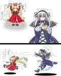 00s 2girls blonde_hair imai_kazunari mamemaki masu multiple_girls rozen_maiden setsubun shinku suigintou