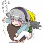00s 1boy 1girl animated animated_gif bloomers child climbing face_hug feet hat hitting kindergarten kindergarten_uniform kono_lolicon_domome lowres panties rozen_maiden school_hat simple_background size_difference socks suigintou thigh-highs translated underwear white_background white_panties wings