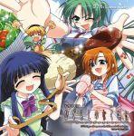 4girls album_cover blonde_hair cooking cover fujitaka_(akasora) fujitaka_akasora furude_rika higurashi_no_naku_koro_ni houjou_satoko multiple_girls ryuuguu_rena sonozaki_mion