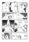 4koma comic gun hard_translated highres higurashi_no_naku_koro_ni maebara_keiichi monochrome sonozaki_mion translated weapon