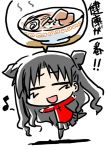 1girl bakutendou black_hair chibi fate/stay_night fate_(series) food long_hair meandros musical_note noodles quaver ramen solo speech_bubble spoken_food standing standing_on_one_leg thigh-highs tohsaka_rin
