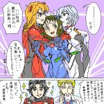 1girl 4boys akagi_ritsuko ayanami_rei ayanami_reiji comic genderswap genderswap_(ftm) genderswap_(mtf) ikari_shinji katsuragi_misato left-to-right_manga lowres multiple_boys neon_genesis_evangelion oekaki plugsuit shin-chan souryuu_asuka_langley souryuu_asuma_langley translation_request