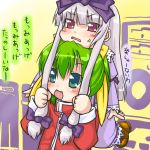 2girls 3.1-tan bangs blunt_bangs blush boots bow carrying dd_(ijigendd) dress futaba_channel green_hair hair_bow hair_pull hime_cut long_hair looking_away multiple_girls os-tan ponytail puffy_sleeves red_eyes sidelocks silver_hair smile veins very_long_hair wagahai_hakase