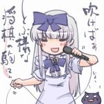 1girl 3.1-tan :d ^_^ ^o^ animal black_cat bow bowtie cable cat closed_eyes dos_cat dress hair_bow holding lowres microphone music open_mouth os-tan purple_bow simple_background singing smile solo upper_body white_background white_dress wire