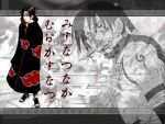 1boy anbu artist_request black_hair full_body lowres male_focus naruto partially_colored uchiha_itachi wallpaper
