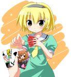 1girl angel_mort card higurashi_no_naku_koro_ni holding holding_card hoshi_umi houjou_satoko playing_games pov ryuuguu_rena solo_focus