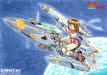 00s 1girl 2003 80s bazooka cannon earth english fingerless_gloves fujita_yukihisa gainaxtop gloves gunbuster leotard oldschool rocket_launcher science_fiction solo space space_craft star_(sky) takaya_noriko top_wo_nerae! traditional_media weapon