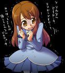 1girl asahina_mikuru cosplay crossover fushigiboshi_no_futago_hime fushigiboshi_no_futago_hime_gyu gotou_yuuko lowres rein rein_(cosplay) seiyuu_connection solo suzumiya_haruhi_no_yuuutsu translation_request