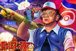 1boy baseball_cap cameo child cosplay explosion fingerless_gloves glasses gloves hat holding holding_poke_ball kim_jong-il korea male_focus missile nintendo north_korea nuke parody pikachu poke_ball poke_ball_theme pokemon pokemon_(anime) pokemon_(creature) politician poster propaganda real_life real_life_insert sakkan satire satoshi_(pokemon) satoshi_(pokemon)_(classic) satoshi_(pokemon)_(cosplay) taepodong what