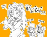 1boy 2girls arc_system_works bishoujo_senshi_sailor_moon chiba_mamoru chiba_mamoru_(cosplay) cosplay eddie_(guilty_gear) guilty_gear lowres magical_girl millia_rage monochrome multiple_girls orange_background parody queen_beryl sailor_moon sailor_moon_(cosplay) simple_background translation_request tsuki_ni_kawatte_oshioki_yo tsukino_usagi_(cosplay) tuxedo tuxedo_kamen tuxedo_kamen_(cosplay) venom_(guilty_gear) zato-1