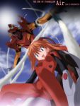 1girl 90s blue_eyes cockpit end_of_evangelion entry_plug eva_02 neon_genesis_evangelion orange_hair plugsuit sky souryuu_asuka_langley