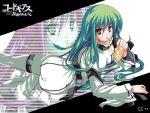 c.c. cheese code_geass food pizza straitjacket utsurogi_angu
