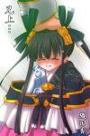 blush japanese_clothes oda_kou rance_(series) sengoku_rance tears yoshida_inuhito