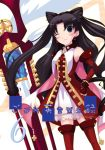 1girl boots elbow_gloves fate/hollow_ataraxia fate/stay_night fate_(series) gloves kaleido_ruby onion_(artist) onion_(lemlaml) solo thigh-highs tohsaka_rin