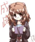 book brown_eyes brown_hair curly_hair extra glasses lowres narusaki narusaki_ayano school_uniform serafuku suzumiya_haruhi_no_yuuutsu tokyo_(great_akuta)