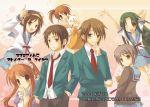 2boys 5girls asahina_mikuru brown_hair everyone koizumi_itsuki kyon kyon_no_imouto multiple_boys multiple_girls nagato_yuki shamisen_(suzumiya_haruhi) short_hair suzumiya_haruhi suzumiya_haruhi_no_yuuutsu tsuruya