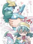 ... 1girl 90s ?? blue_hair blush crystal_(pokemon) hat heart if_they_mated interspecies lowres milk mimolette_(mimo) nintendo pokemon pokemon_(creature) pokemon_(game) pokemon_gsc spoken_ellipsis sucking suicune twintails