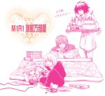 4boys apron cable controller death_note full_body game_controller indian_style kotatsu l_(death_note) long_sleeves lowres male_focus mello monochrome multiple_boys near newspaper pink playing_games reading simple_background sitting spread_legs standing table upper_body yagami_light