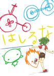 1girl child child_drawing from_behind green_hair koiwai_yotsuba mizuki_makoto quad_tails running shirt shoes shorts solo t-shirt yotsubato!