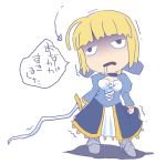 1girl artoria_pendragon_(all) chibi fate/stay_night fate_(series) hirose_madoka parody sader solo sword translated weapon
