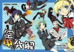 4girls 5boys aegis aegis_(persona) amada_ken aqua_hair aragaki_shinjirou araki_fuu arisato_minato atlus blonde_hair blue_eyes blue_hair everyone hair_over_one_eye iori_junpei kirijou_mitsuru kitaro koromaru multiple_boys multiple_girls pantyhose persona persona_3 redhead s.e.e.s sanada_akihiko school_uniform serafuku takeba_yukari yamagishi_fuuka yuuki_makoto