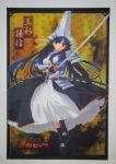 1girl armor armored_dress blue_eyes blue_hair long_hair rance_(series) sengoku_rance solo sword uesugi_kenshin_(rance) weapon