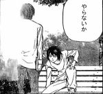 2boys bags_under_eyes death_note l_(death_note) light lowres male_focus monochrome multiple_boys nature outdoors parody propositioning yagami_light yaranaika