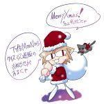 00s animal_ears bag cat christmas fur_trum hat lowres merry_christmas! nekoarc santa_costume simple_background tsukihime x-mas
