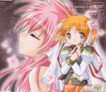 00s 2007 2girls apricot_sakuraba blonde_hair blush broccoli_(company) copyright_name flower galaxy_angel galaxy_angel_rune highres kanan long_hair milfeulle_sakuraba multiple_girls pink_hair ribbon twintails