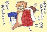 akeome boar furude_rika fuyuichi higurashi_no_naku_koro_ni kotoyoro lowres maebara_keiichi new_year ryuuguu_rena take_it_home