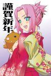 boar haruno_sakura japanese_clothes kimono naruto okiyumi_kase