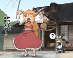 2girls :d ? blonde_hair boar broom closed_eyes cosplay detached_sleeves female gohei gourd hakurei_reimu hakurei_reimu_(cosplay) haniwa haniwa_(leaf_garden) hat horns ibuki_suika japanese_clothes kirisame_marisa long_hair miko multiple_girls musical_note open_mouth orange_hair rope sandals shide shimenawa shrine smile spoken_question_mark tabi touhou translated witch_hat