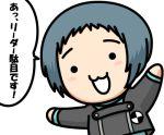 1girl :3 atlus chibi female lowres nyoro~n persona persona_3 solo translated white_background yamagishi_fuuka