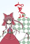 1girl aqua_eyes arms_behind_back blue_eyes brown_hair checkered checkered_background detached_sleeves expressionless female hair_over_one_eye hair_ribbon hakurei_reimu head_tilt japanese_clothes long_hair looking_away miko necktie red_(artist) red_(red-sight) ribbon solo subterranean_animism touhou yin_yang