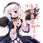 00s black_wings microphone rozen_maiden suigintou translation_request umekichi wings