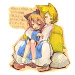2girls animal_ears blonde_hair brown_eyes brown_hair cat_ears cat_tail chen fang female fox_ears hug hug_from_behind long_sleeves mary_janes multiple_girls no_hat oekaki raina shoes sitting smile socks surcoat tabard tail touhou white_background yakumo_ran yellow_eyes