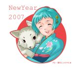 1girl animal aqua_hair atlus blush closed_eyes dog japanese_clothes kimono koromaru new_year persona persona_3 short_hair smile solo yamagishi_fuuka