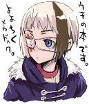 1girl amputee bikko blue_eyes eyepatch lowres multicolored_hair one-eyed original scar short_hair simple_background solo translation_request two-tone_hair yoshida_on