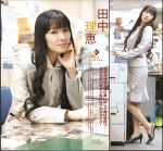 1girl black_hair curly_hair formal highres long_hair office_lady photo real_life seiyuu suit tanaka_rie