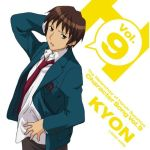 album_cover cd character_single cover h kyon lowres male_focus school_uniform serafuku suzumiya_haruhi_no_yuuutsu