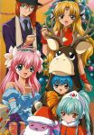 00s 5girls animal_costume bandai bare_shoulders blonde_hair blue_hair broccoli_(company) china_dress chinese_clothes christmas christmas_tree dress elbow_gloves forte_stollen galaxy_angel gift gloves hat highres kimura_masahiro long_hair looking_at_viewer milfeulle_sakuraba mint_blancmanche monocle multiple_girls necktie normad official_art orange_eyes pink_hair ranpha_franboise redhead reindeer_costume santa_hat scarf short_hair smile vanilla_h