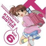 album_cover backpack bag character_single cover h kyon_no_imouto lowres ponytail randoseru side_ponytail suzumiya_haruhi_no_yuuutsu
