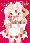 apron cake cake_dress dress food food_as_clothes food_themed_clothes fruit hair_ornament hairclip pastry pink_hair red_eyes ribbon strawberry strawberry_shortcake thigh-highs tokumi_yuiko twintails