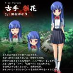 1girl ^_^ arms_behind_back bangs blue_hair blunt_bangs blush bow bowtie character_name character_profile closed_eyes expressions facing_viewer full_body furude_rika higurashi_no_naku_koro_ni hime_cut long_hair looking_at_viewer mary_janes neck_ribbon necktie pleated_skirt rato ribbon sample scenery school_uniform shirt shoes short_sleeves skirt smile socks suspenders translation_request very_long_hair village violet_eyes