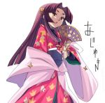 1girl :o aki_hime brown_eyes brown_hair fan folding_fan from_below hair_ornament hairpin holding ikawa_waki japanese_clothes kimono long_hair long_sleeves looking_at_viewer looking_down obi open_mouth purple_hair rance_(series) sash sengoku_rance simple_background solo white_background