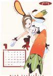 00s 1girl 2006 calendar getsumento_heiki_miina highres january okama scan solo tsukishiro_mina
