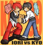 2boys battle chibi king_of_fighters kusanagi_kyou lowres male_focus multiple_boys pants red_pants snk the_king_of_fighters yagami_iori