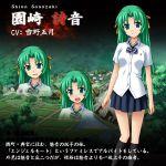 1girl aqua_eyes blush green_hair higurashi_no_naku_koro_ni rato school_uniform serafuku solo sonozaki_shion village