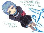 1girl armband atlus blue_eyes blue_hair iori_junpei persona persona_3 school_uniform serafuku solo yamagishi_fuuka